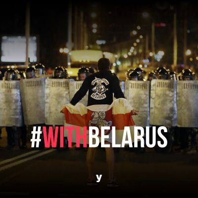 #WithBelarus: Statement on Situation in Belarus from Youth of the European People's Party