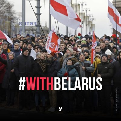 #WithBelarus: Young Parliamentarians call on President Michel to invite Svetlana Tsikhanouskaya to address European Council